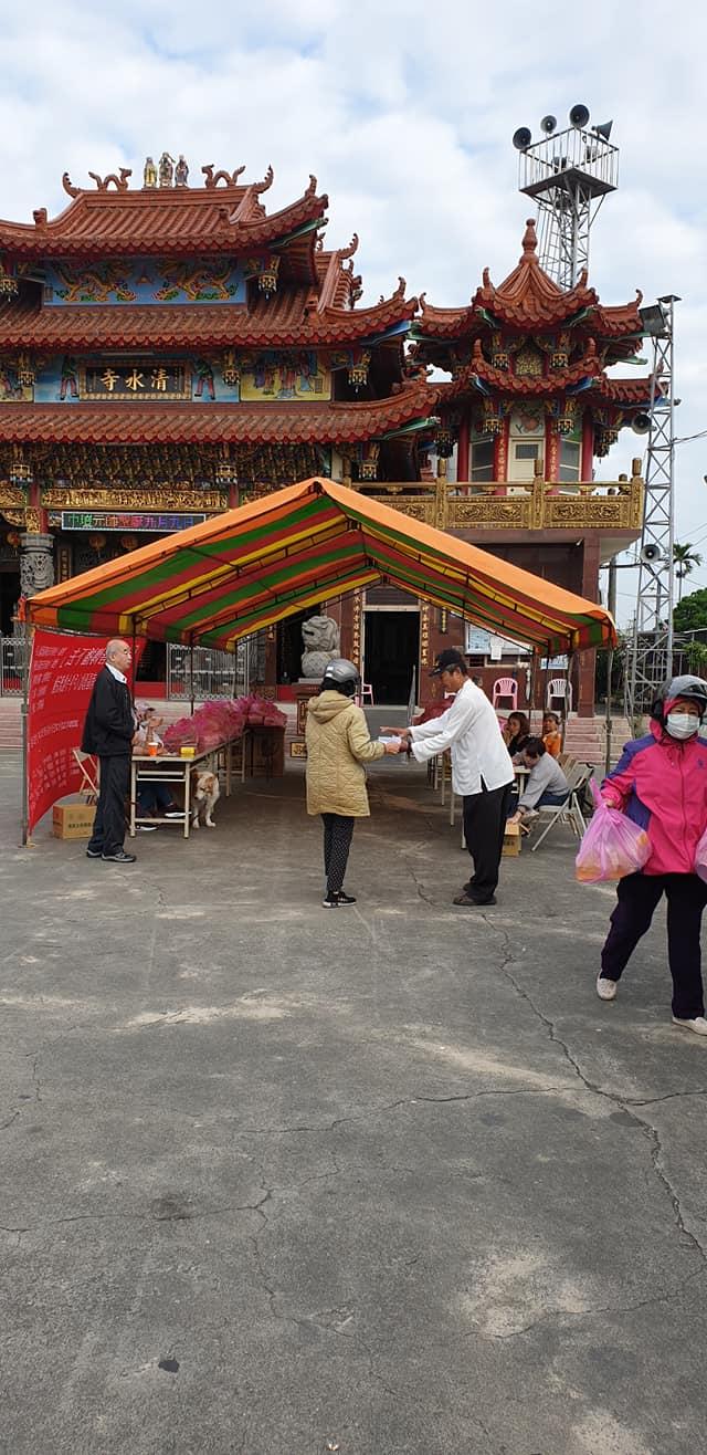 讓良善傳播下去2020年台南市安南區低收入戶冬令救濟活動
